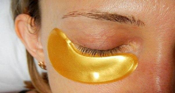 Золотая маска для кожи вокруг глаз! Минус 10 лет за 5 минут!