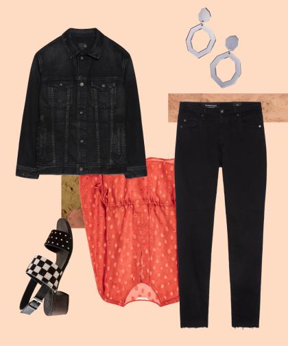 джинсы в деловом стиле