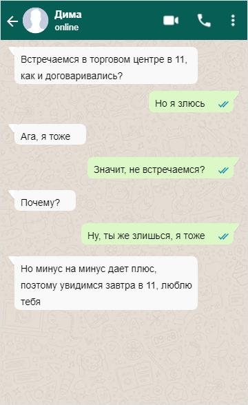 Смс парню на работу от девушки работа онлайн малоархангельск