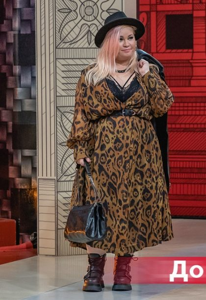 Как на «Модном приговоре» переодели даму с лишним весом