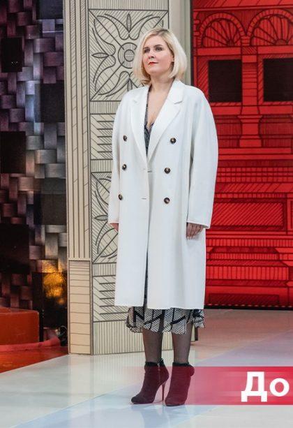 Муж привел на «Модный приговор» длинноногую блондинку, которую считает некрасивой