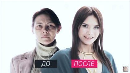 К стилистам «На 10 лет моложе» пришла 43-летняя, которая выглядит престарелой дамой