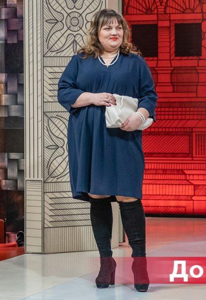 На «Модный приговор» пришла вульгарная дама весом 100 кг