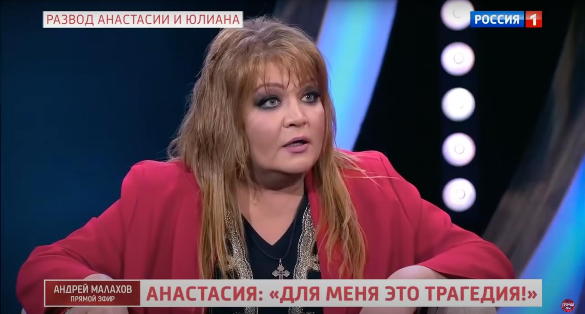 Ирина Понаровская 9